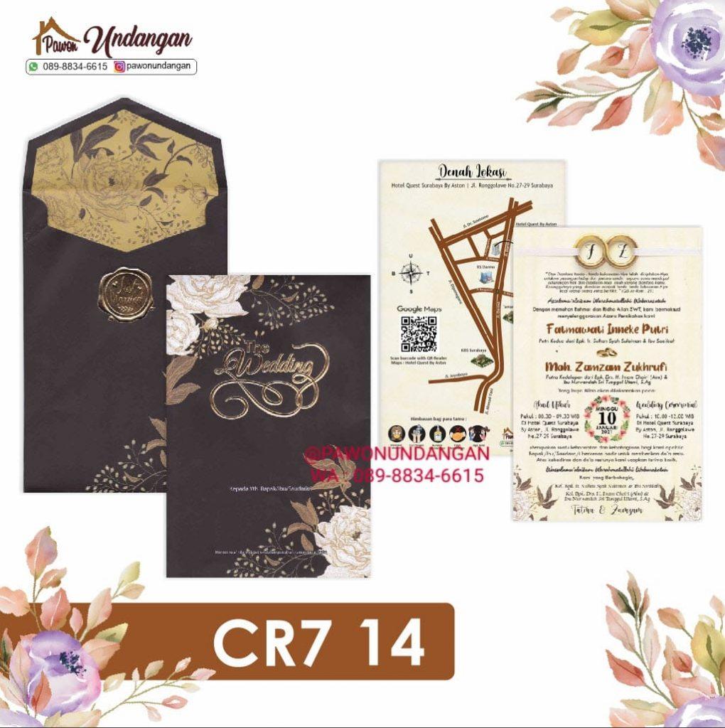 undangan cr7 14
