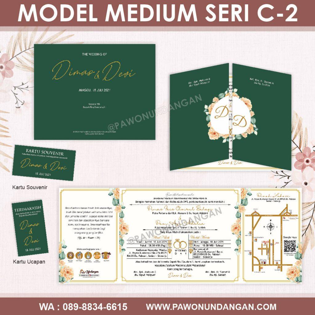 undangan softcover custom medium c2.1