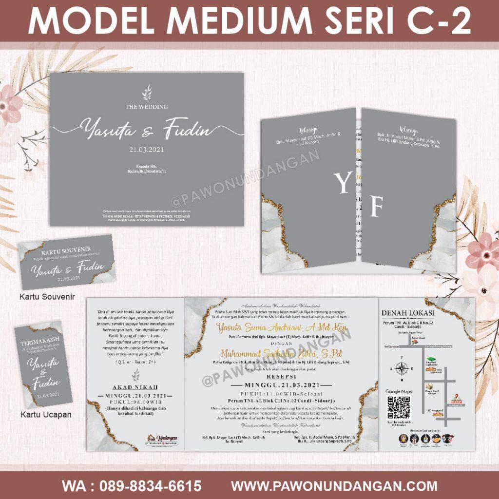 undangan softcover custom medium c2.10
