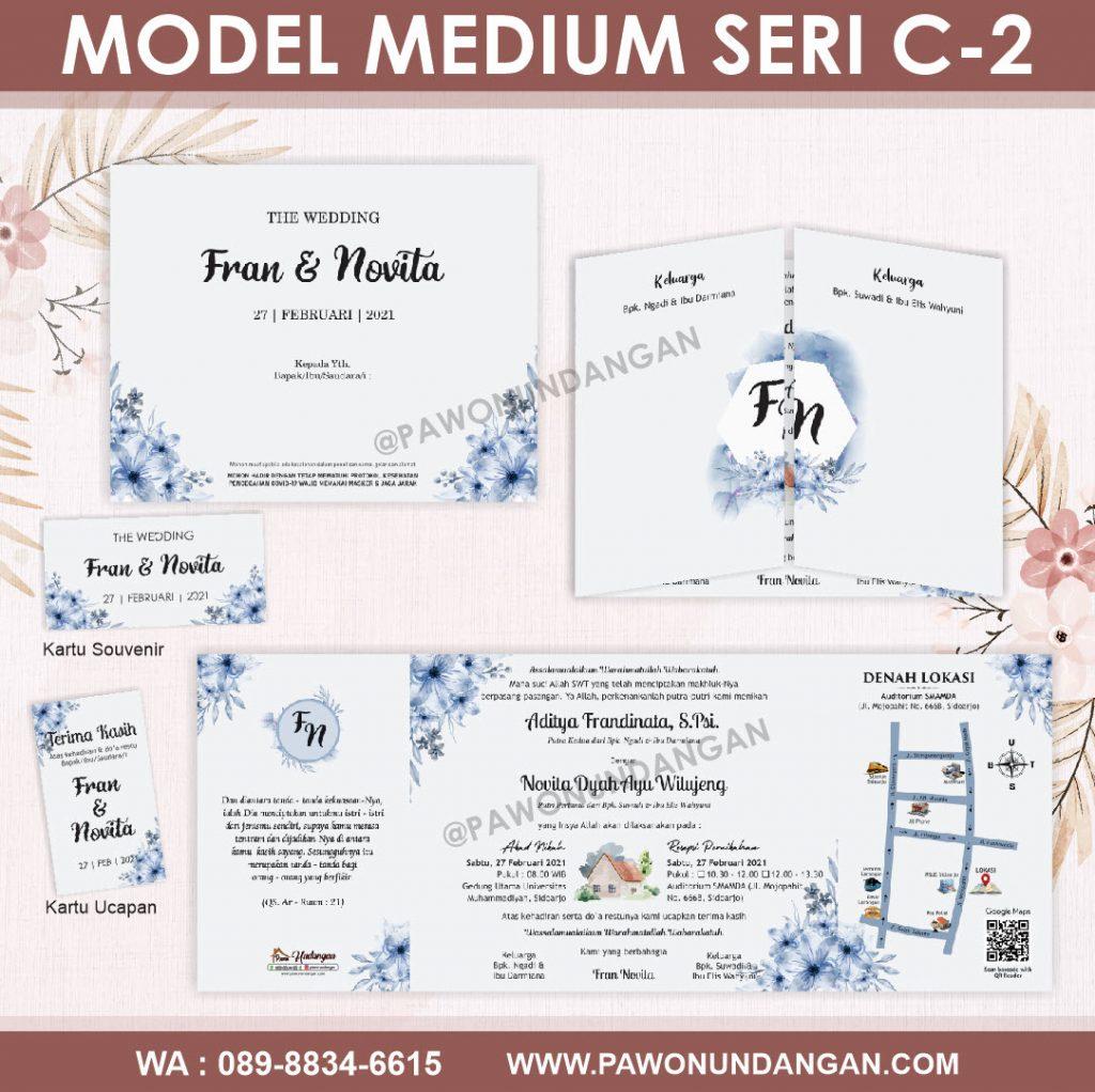 undangan softcover custom medium c2.13