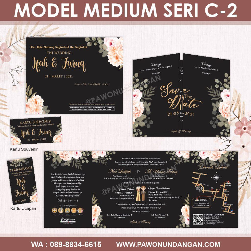 undangan softcover custom medium c2.14