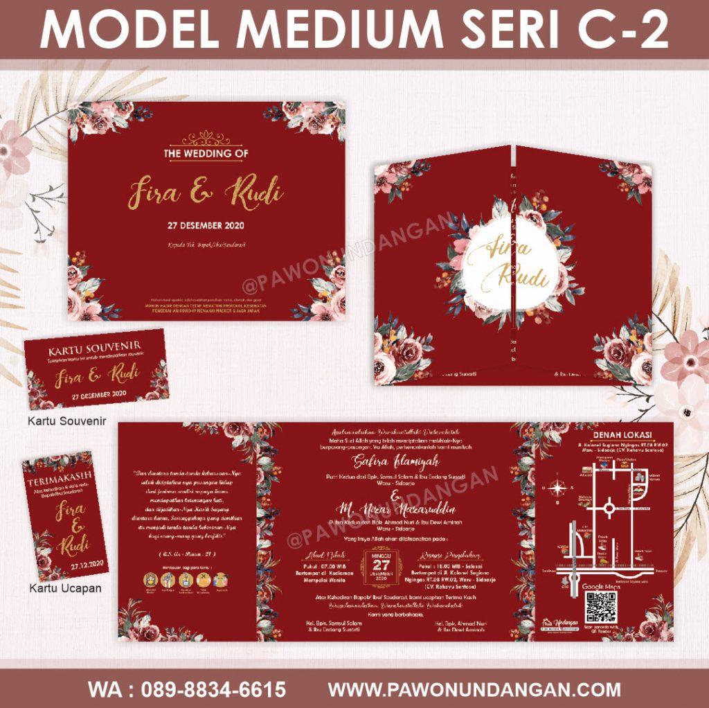 undangan softcover custom medium c2.17