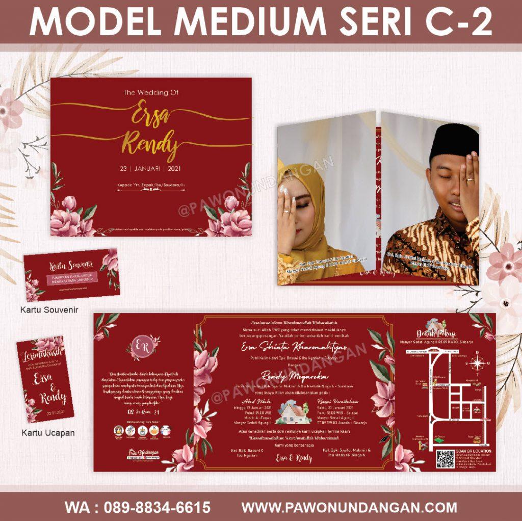 undangan softcover custom medium c2.18