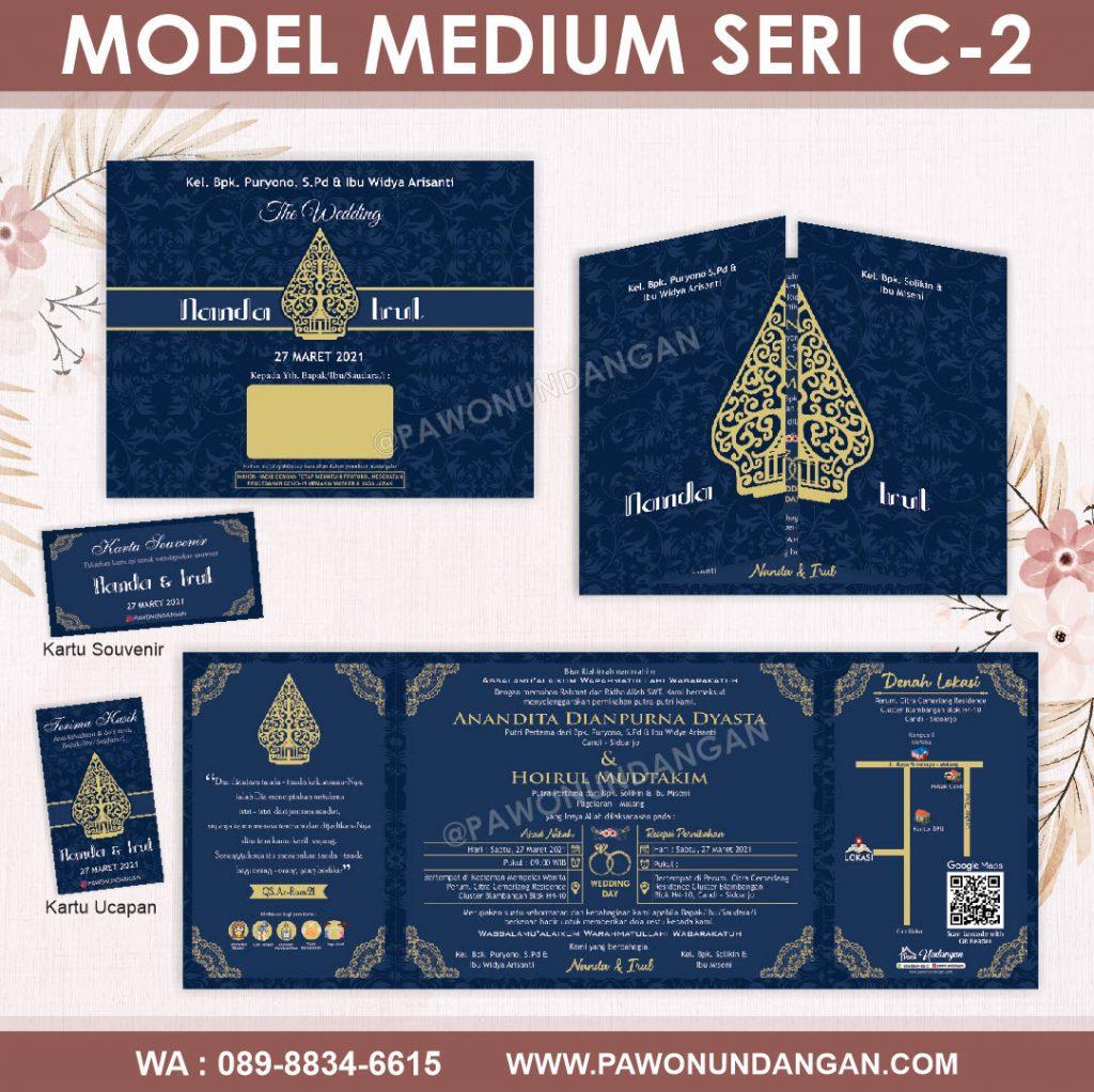 undangan softcover custom medium c2.19