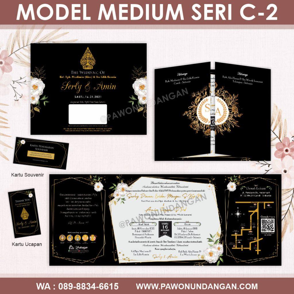 undangan softcover custom medium c2.2