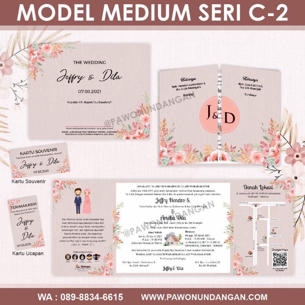 undangan softcover custom medium c2.20
