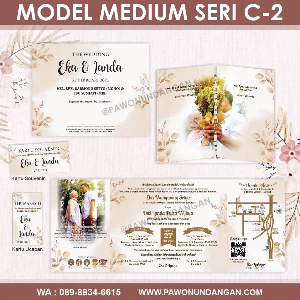 undangan softcover custom medium c2.22