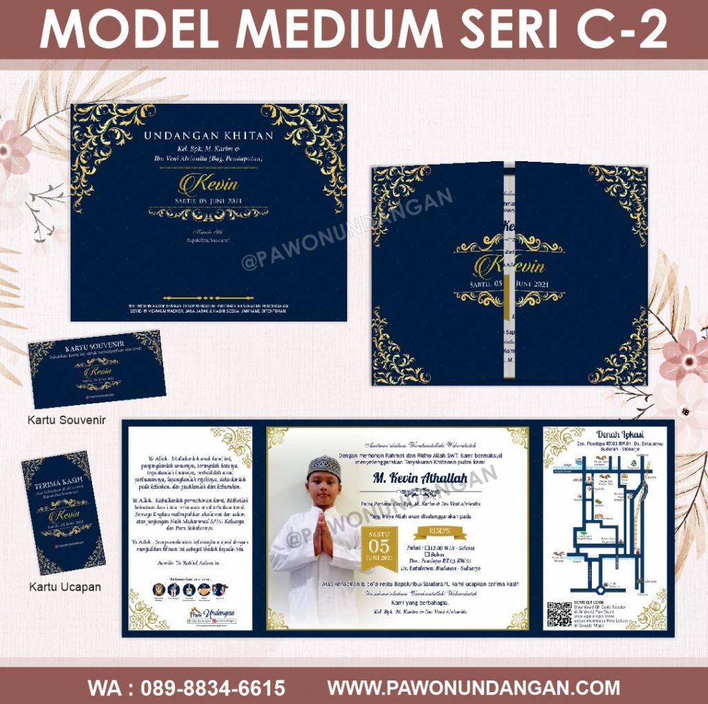 undangan softcover custom medium c2.23