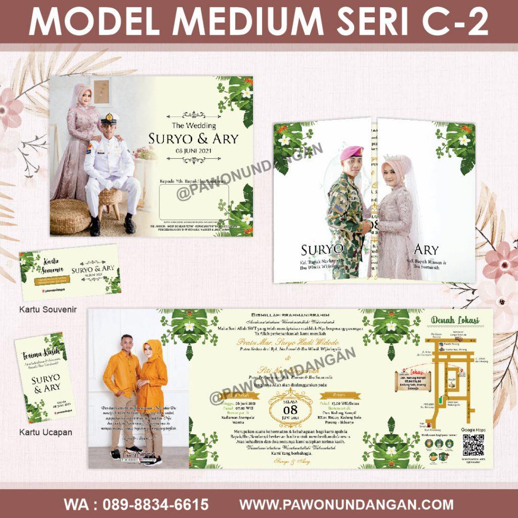 undangan softcover custom medium c2.4