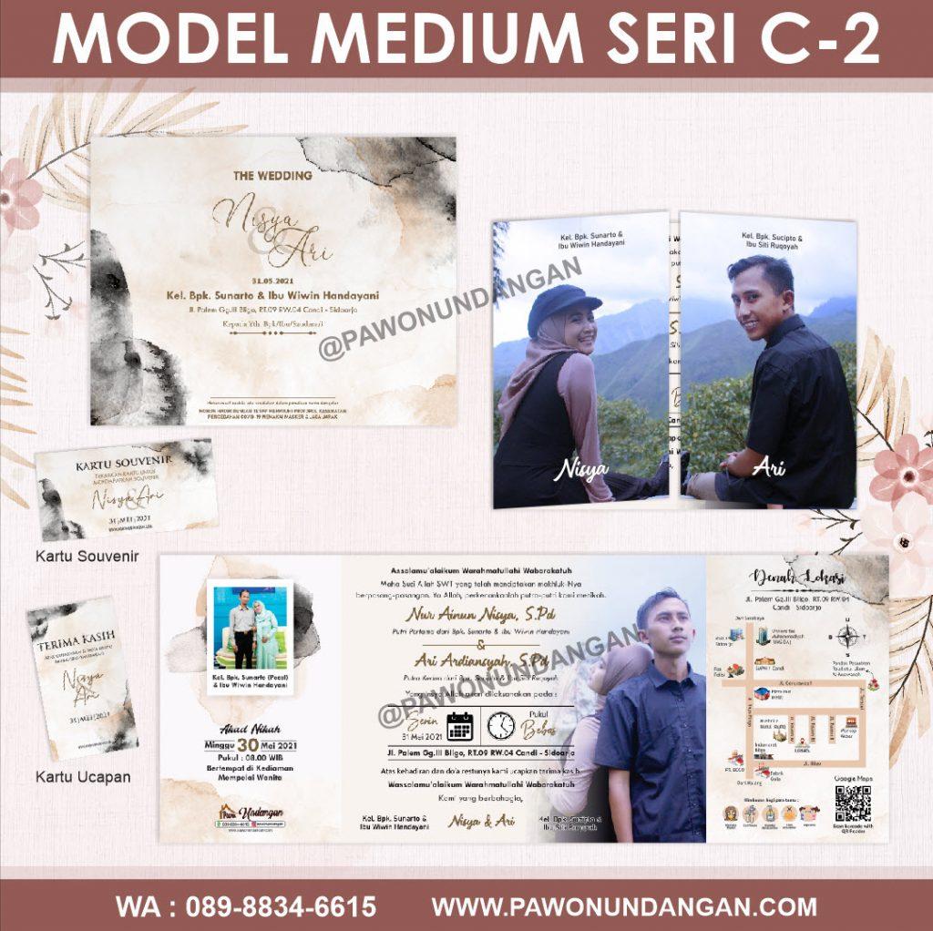 undangan softcover custom medium c2.5