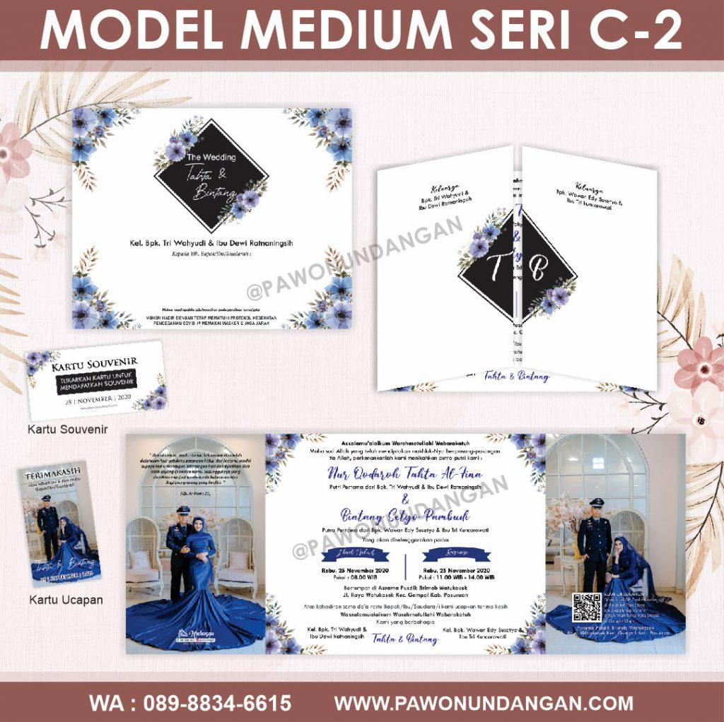 undangan softcover custom medium c2.6