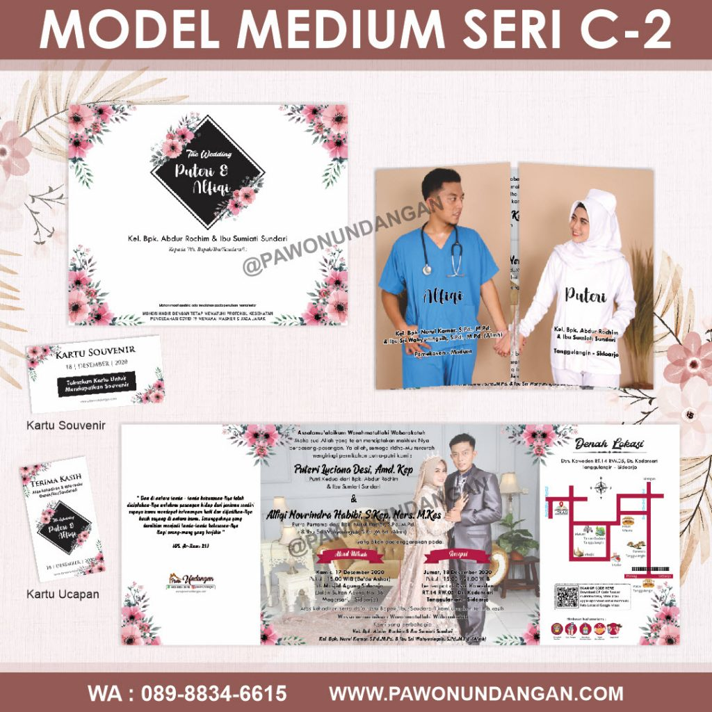 undangan softcover custom medium c2.7