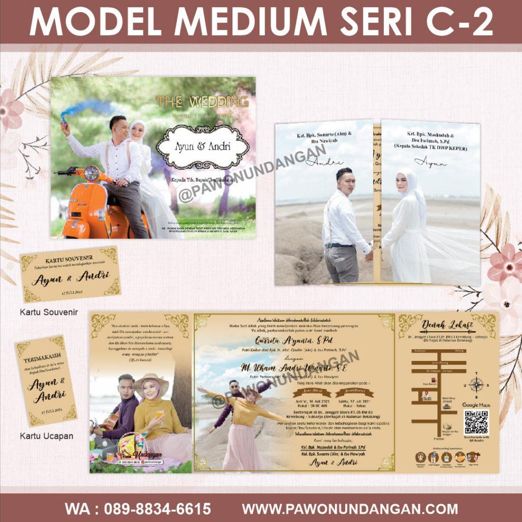 undangan softcover custom medium c2.8