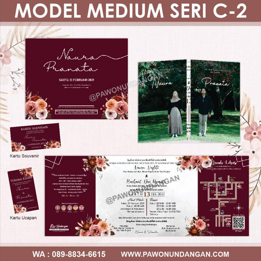 undangan softcover custom medium c2.9