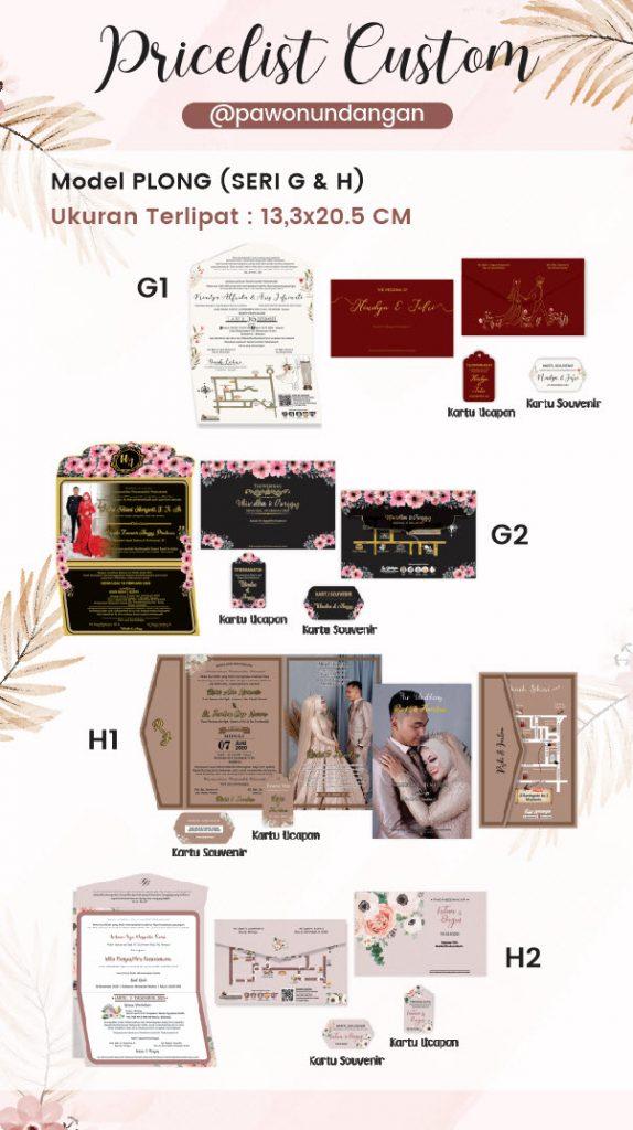 undangan softcover custom plong seri g-h
