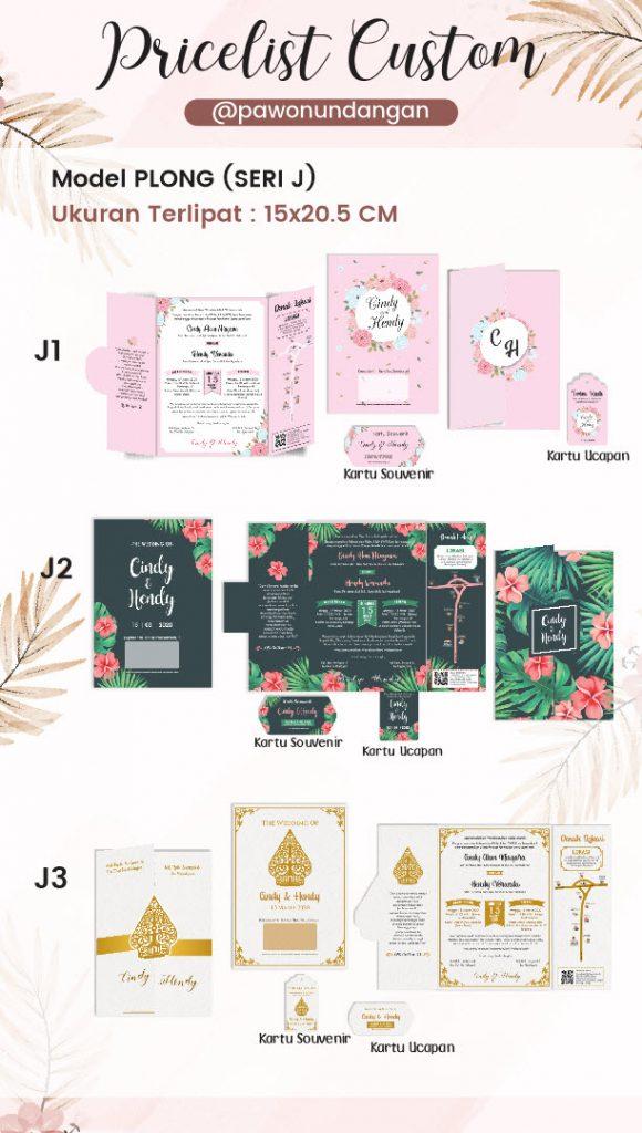 undangan softcover custom plong seri j