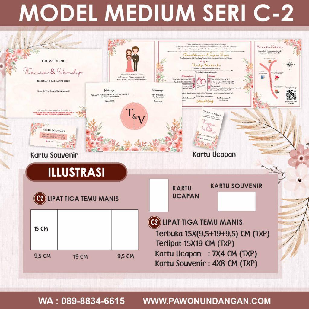 undangan softcover medium c2