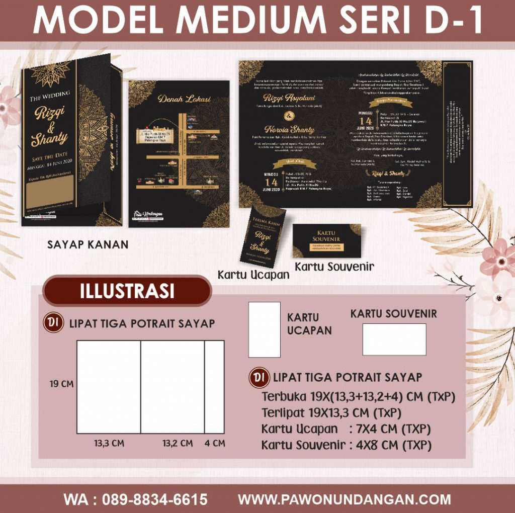 undangan softcover medium d1
