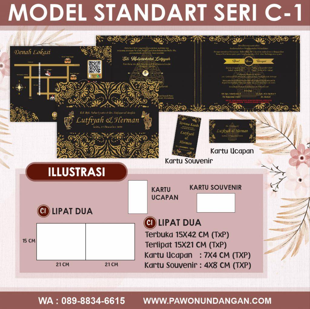 undangan softcover standart c1