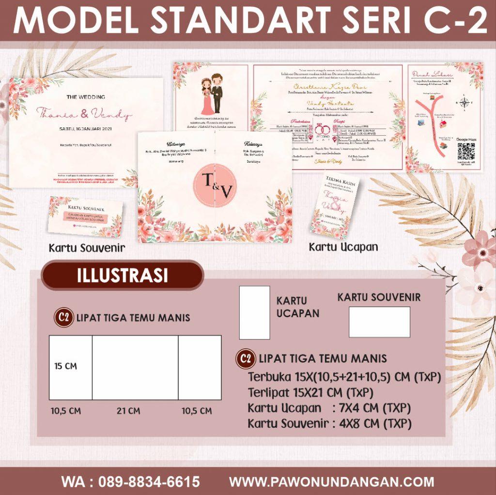 undangan softcover standart c2