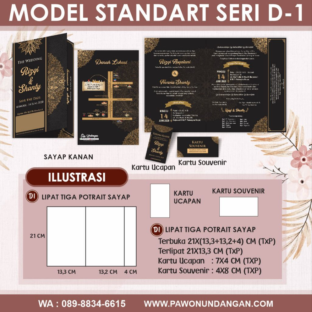 undangan softcover standart d1