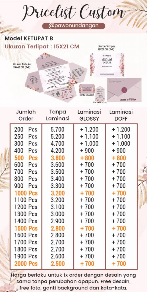 pricelist undangan softcover custom seri ketupat b